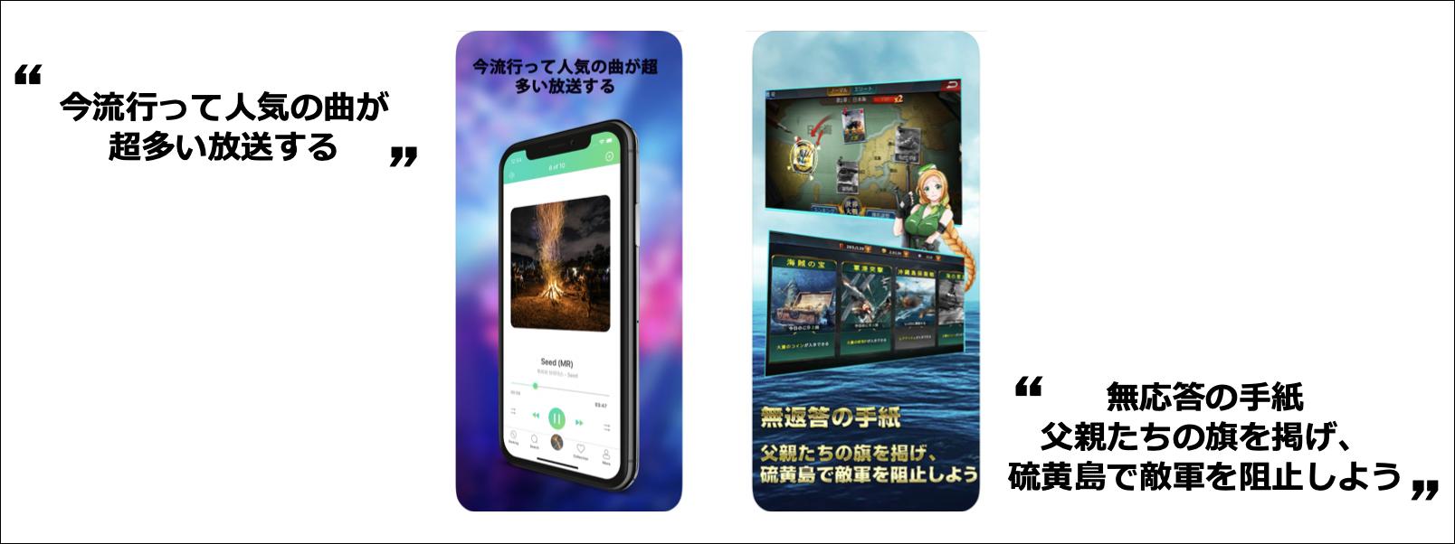広告文を機械翻訳で翻訳したと思われる、奇っ怪な日本語の広告の例